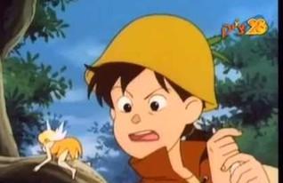 פיטר פן (צילום: צילום מסך)