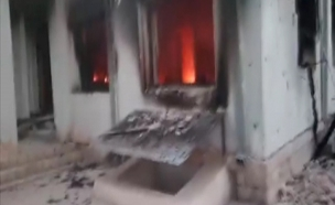 בית החולים שהותקף באפגניסטן (צילום: חדשות 2)