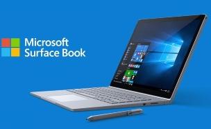 Surface Book, המחשב הנייד של מיקרוסופט (צילום: מיקרוסופט)