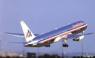 מטוס אמריקן איירליינס (צילום: American Airlines)