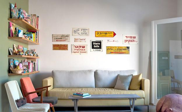 הדירה של מיקי וזיו, ספה (צילום: עומרי אמסלם)