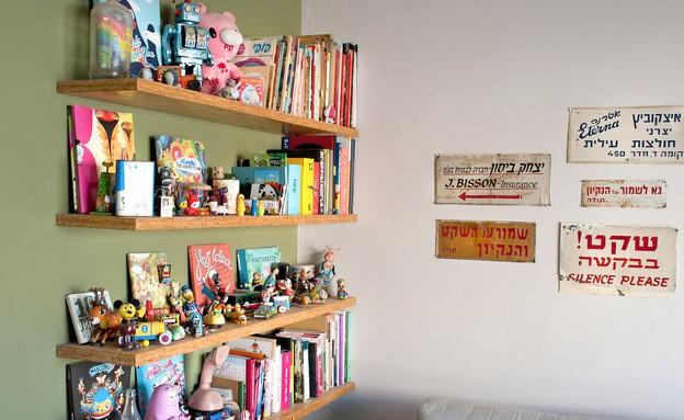 הדירה של מיקי וזיו, שלטים (צילום: עומרי אמסלם)