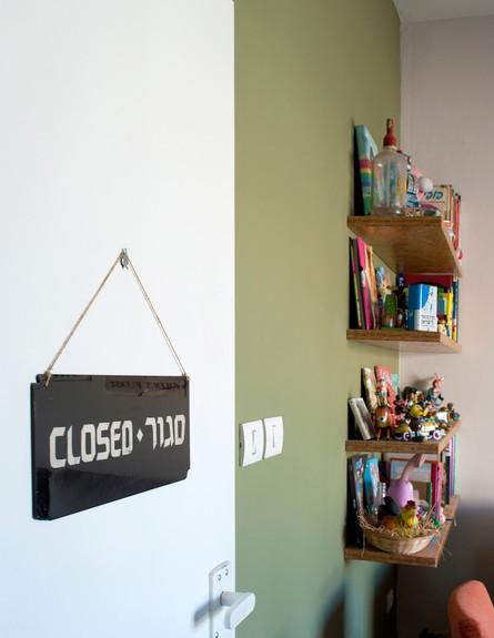 הדירה של מיקי וזיו, דלת גובה (צילום: עומרי אמסלם)