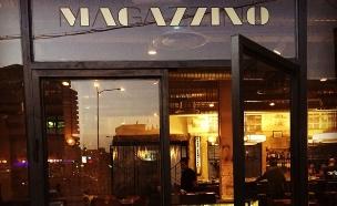 מגזינו פיצה  (צילום: טל שטרן,  יחסי ציבור )