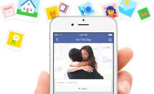 זכרונות מפייסבוק