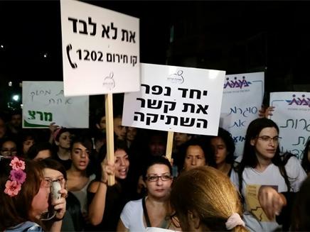 ההפגנה הערב מול מועדון אלנבי 40