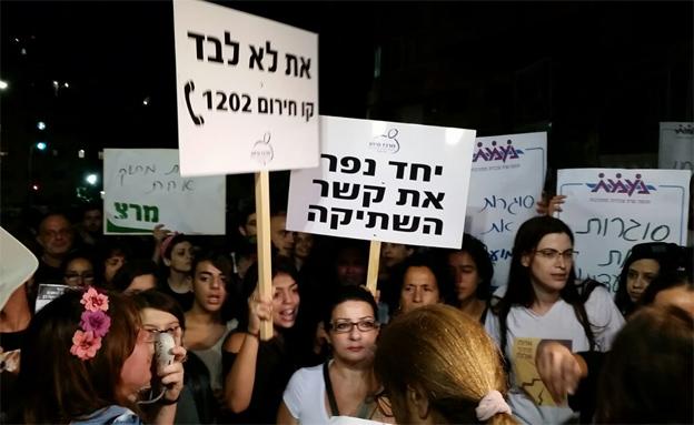 ההפגנה הערב מול מועדון אלנבי 40 (צילום: עזרי עמרם, חדשות 2)