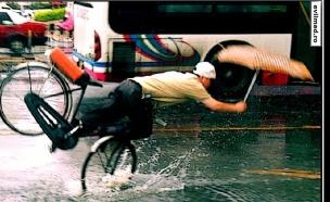 כשלון גשם (צילום: יוטיוב)