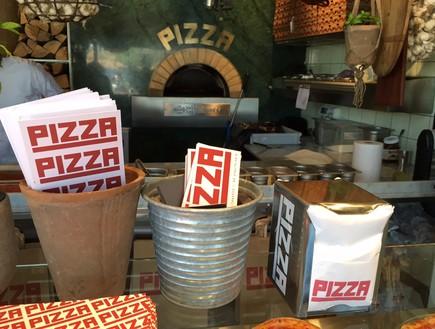 PIZZA אזורי חן (צילום: ג'רמי יפה, אוכל טוב)