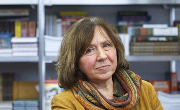 הסופרת הזוכה. סבטלנה אלכסייביץ' (צילום: רויטרס)