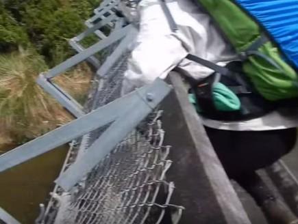 גשר נקרע