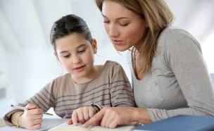 חינוך ביתי - לשימוש מעריב לנוער (אילוסטרציה: Shutterstock, מעריב לנוער)