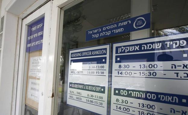רשות המסים בישראל (צילום: פבל טולצ'ינסקי, TheMarker)