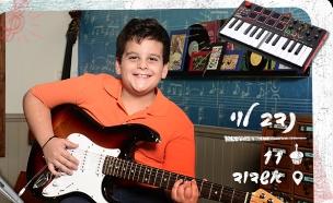נדב לוי, בית ספר למוסיקה (צילום: רונן אקרמן)