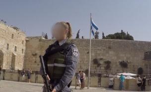 השוטרת רסל י (צילום: דוברות המשטרה)