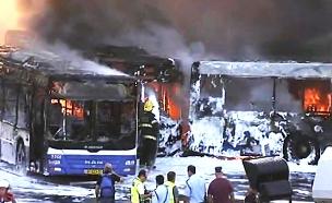 שריפה בחניון אוטובוסים קניון איילון (צילום: חדשות 2)