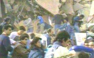 הפיגוע בבואנוס איירס, ארכיון (צילום: חדשות 2)