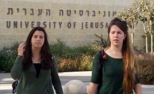 אביב מהאוניברסיטה העברית (צילום: עמית ולדמן, חדשות 2)