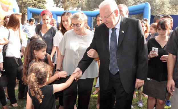 """""""עולם הילדים"""" בבית הנשיא (צילום: תומר רייכמן)"""