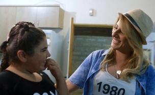 אנאל דאון פוגשת את המורה (צילום: מתוך בית ספר למוזיקה, שידורי קשת)
