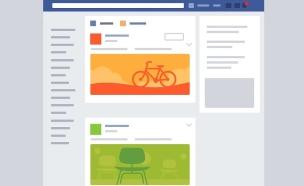 התבנית הבסיסית של פייסבוק (צילום:  Photo by Flash90, פייסבוק)
