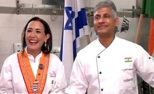 שפים הודים באו ללמד את המסעדות בישראל (צילום: חדשות 2)