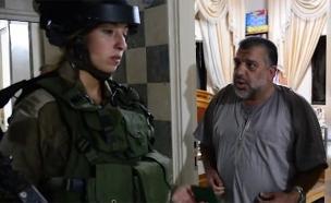 """תיעוד מעצר חסן יוסוף בביתוניא (צילום: דובר צה""""ל)"""
