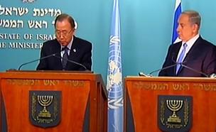 """מזכ""""ל האו""""ם ורה""""מ נתניהו, הערב (צילום: חדשות 2)"""