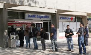 סטודנטים עומדים בתור לבנק בבן גוריון (צילום: אליהו הרשקוביץ, TheMarker)
