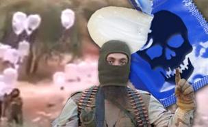 פצצות קונדומים (צילום: דאעש)