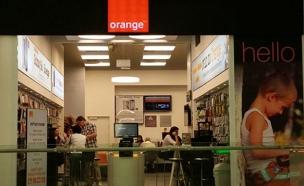 מרכז שירות של אורנג', ארכיון (צילום: חדשות 2)