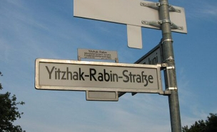 כמה רחובות, בתי ספר וילדים נקראו על שם רבין?