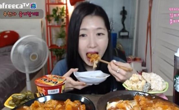 בולמוס אכילה (צילום: SBS)