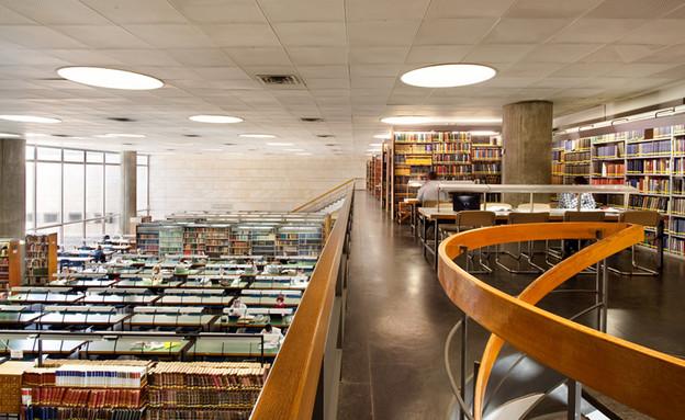 הספריה הלאומית (צילום: אסף פינצ'וק, ויקיפדיה)
