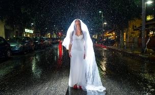 חתונת חורף (צילום: יניב סופר)