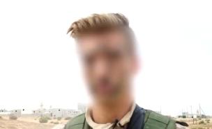 """קורס קצינים בינלאומי (צילום: דובר צה""""ל, באדיבות גרעיני החיילים)"""
