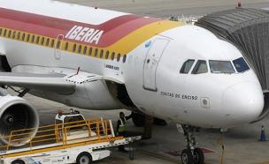 הקפטן חולל שערורייה במטוס (צילום: רויטרס)