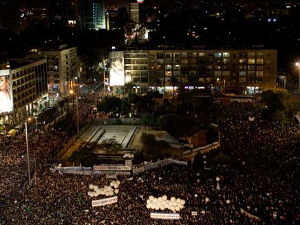 עצרת הזיכרון לזכרו של יצחק רבין (צילום: חדשות 2)