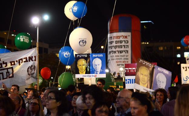 העצרת בכיכר רבין, אמש (צילום: בן קלמר, MAKO)