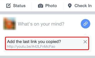 פייסבוק חודרת לקליפבורד