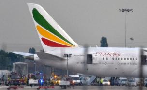 תקיפה במהלך הטיסה לאתיופיה (צילום: רויטרס)