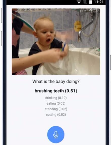פייסבוק מזהה תינוק מצחצח שיניים