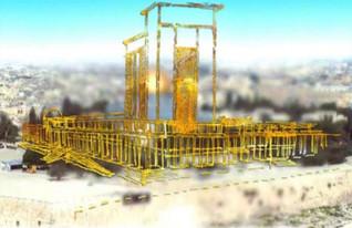 הדמייה (עיבוד: באדיבות פרויקט ירושלים הבנויה)