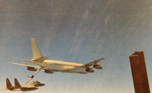 """התמונות העלומות ממבצע """"רגל עץ"""" (צילום: אתר חיל האוויר)"""