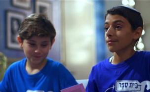 עוזיה ועמית מתאמנים לקראת הדואט (צילום: מתוך בית ספר למוזיקה, שידורי קשת)