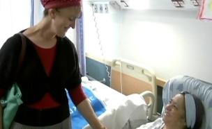 תרומת כליה (צילום: חדשות 2)