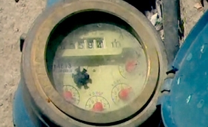 שעון מים (צילום: חדשות 2)
