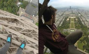 טיפס על אייפל (צילום: youtube)