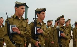 חניכי הפנימיה הצבאית לפיקוד בחיפה (צילום: הפנימייה הצבאית הריאלי חיפה)
