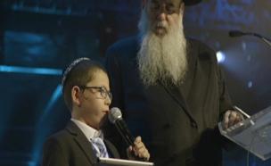 """כוכב כנס חב""""ד: מוישי בן ה-9 (צילום: חדשות 2)"""